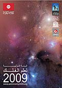 The International Year of Astronomy 2009 Brochure v.3 in Arabic